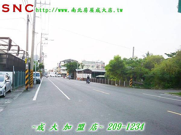 P1190493