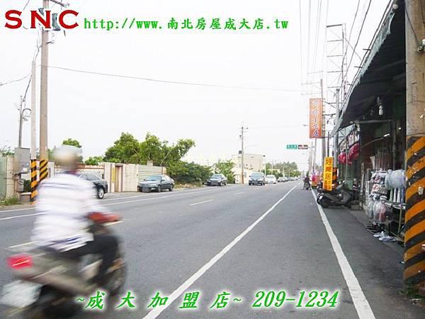 P1190494