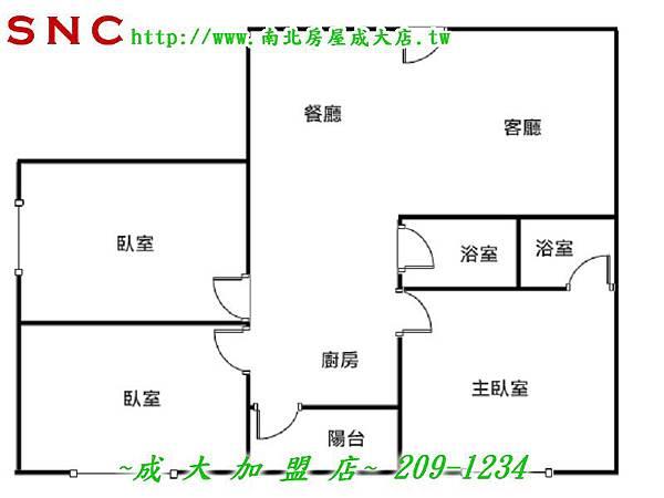 (補7.30)東23-文化中心三房電寓-中華東路三段553號3f1(徐維 湘玲)