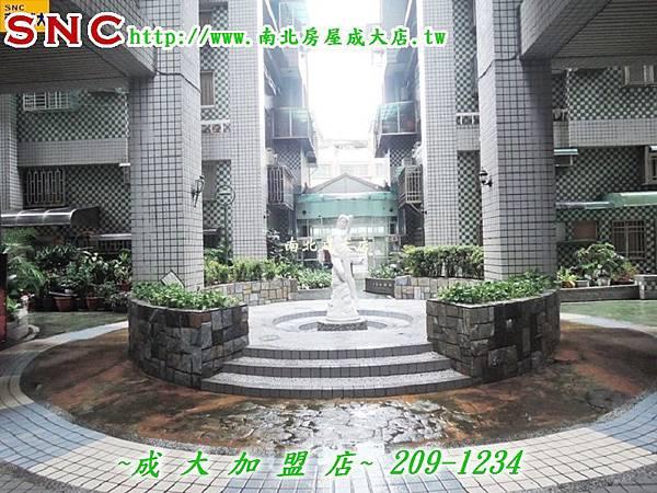 DSCN9290