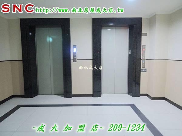 DSCN8931
