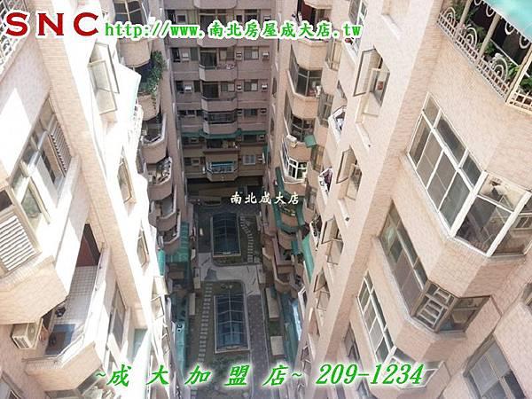 長億城E丙12樓5-538萬 (2)