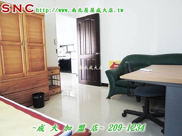 DSCN4257