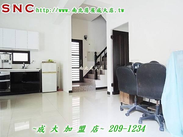 DSCN4259