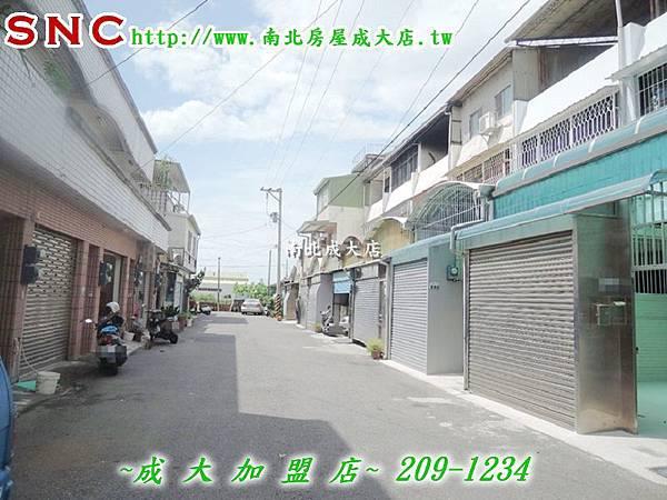 DSCN4387