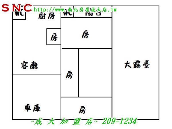 歸仁12-歸仁漂亮車墅(1)-民生八街40號(玉娟)