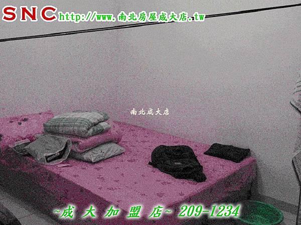 DSCN5537