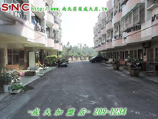 DSCN5530