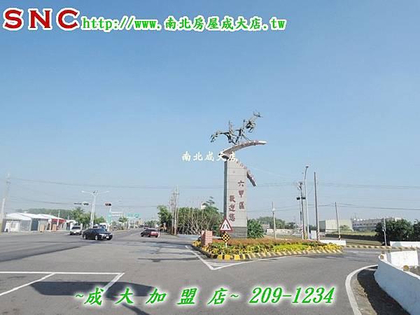 DSCN5511