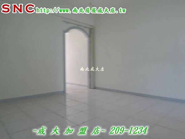 DSCN5523