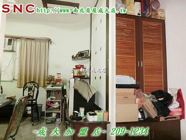 CIMG0124