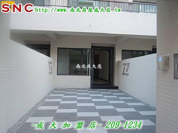 DSCN8934