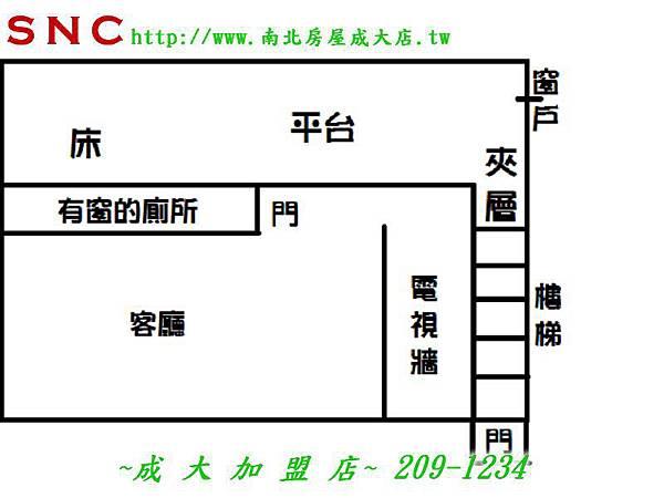 永2-菁英會館-大灣路764巷56號2F10(桂玉)