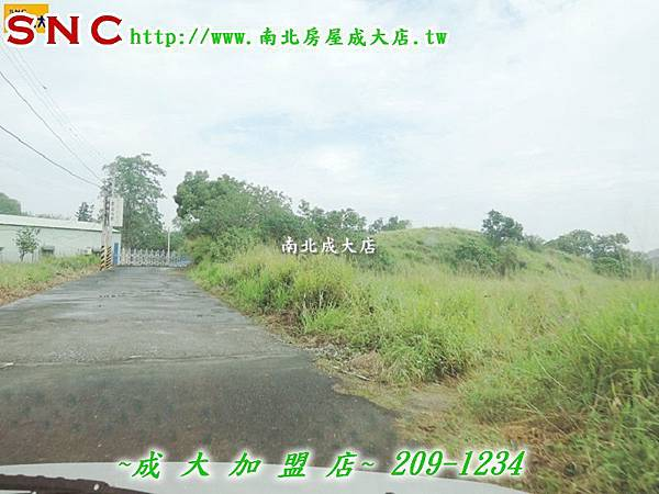 DSCN9083