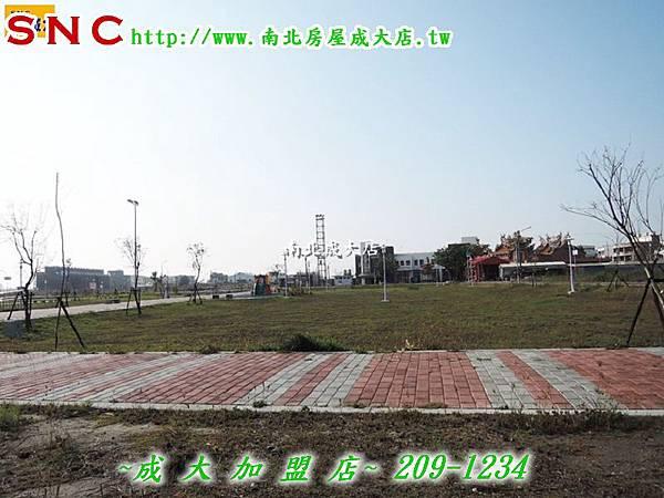 DSCN9075
