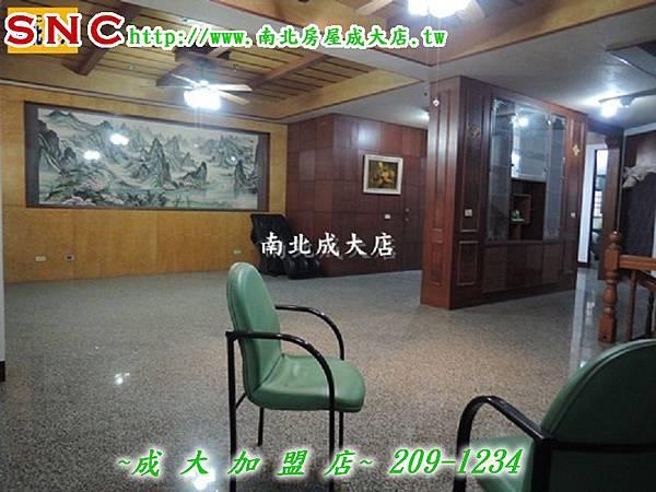 DSCN9095