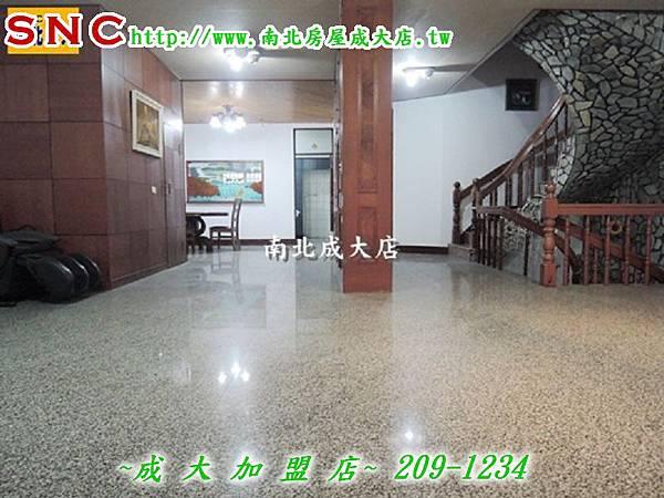 DSCN9094