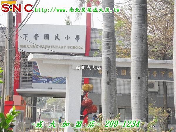 SDC10201