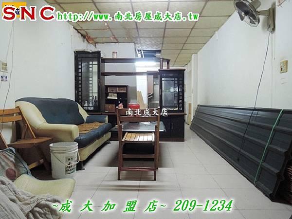 DSCN9333