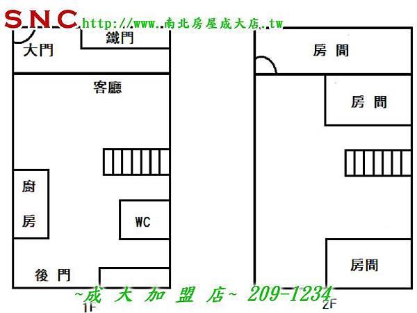 北28-實踐投資小透天-實踐街39巷81號(志文 佳蓉)