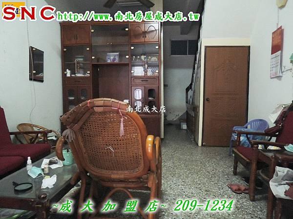 DSCN9394