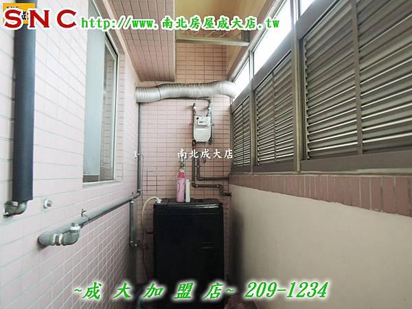 DSCN9433