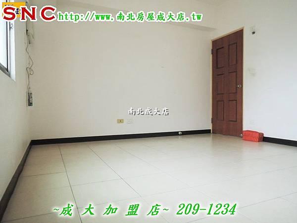 DSCN9443
