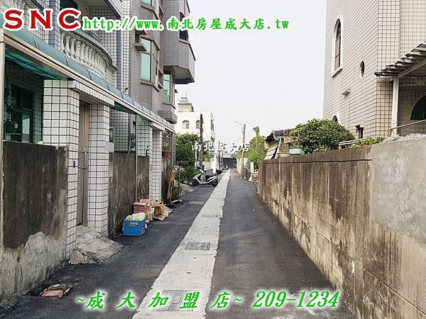 20160320_142844