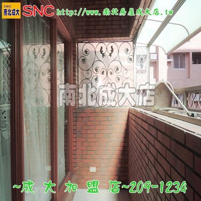 DSCN8290