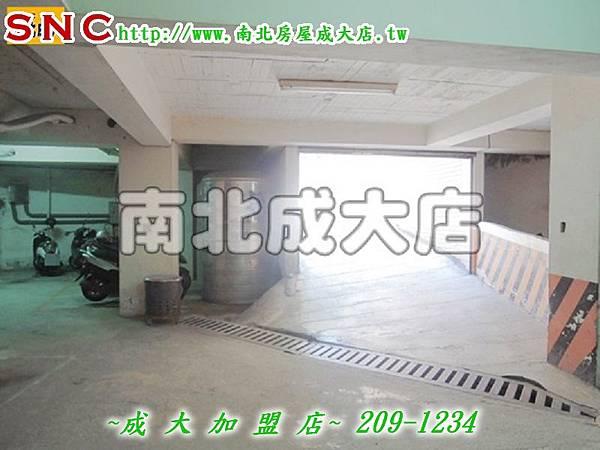 DSCN0540