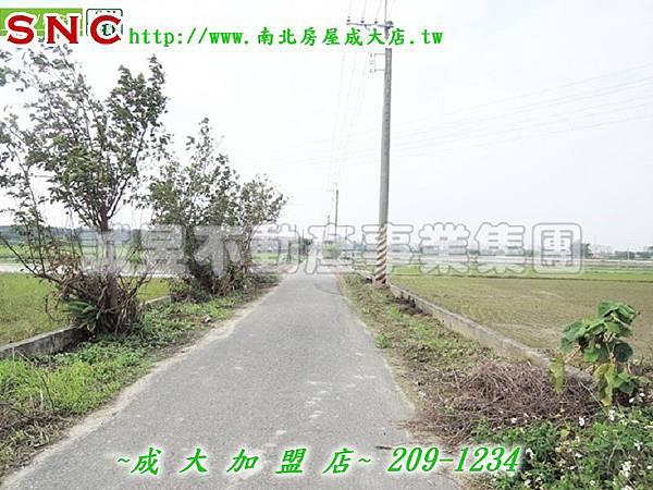 DSCN9054