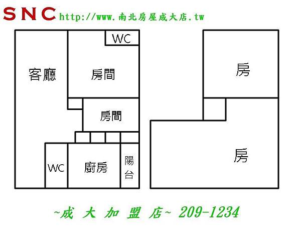 東區95-復興學區四房-自由路三段229號3F(建彬)