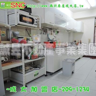 DSCN3617