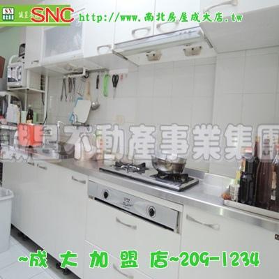 DSCN3614