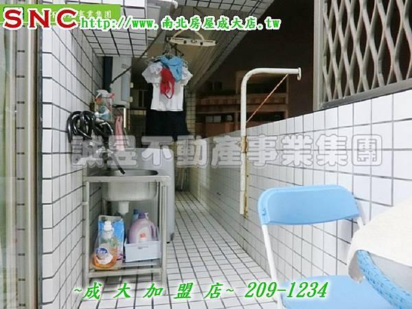 CIMG0868