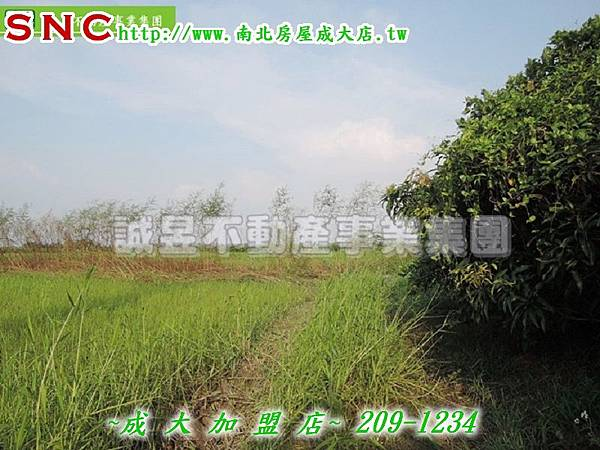 DSCN2193