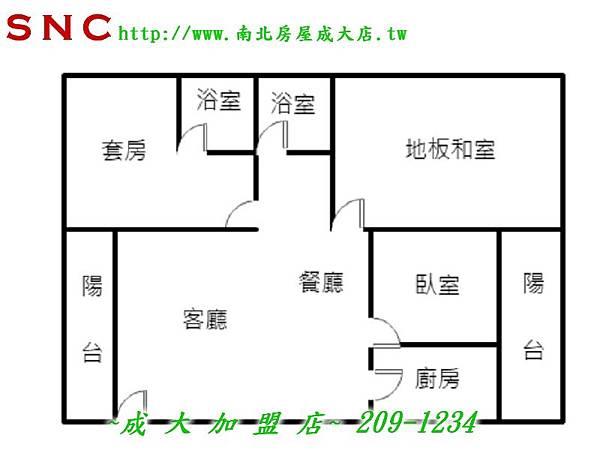 文化中心三房電寓