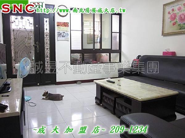 日新國小整新透天1