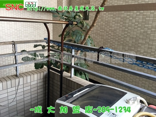 Yes遠東收租套房_1174
