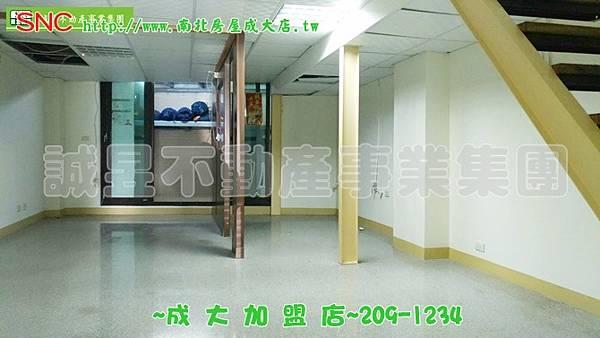 裕農路燙金店面_161217_0011