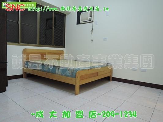 DSCN3413