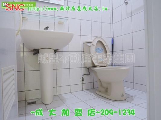 DSCN3450