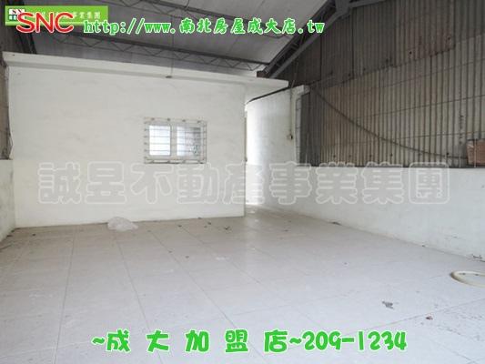 DSCN3524