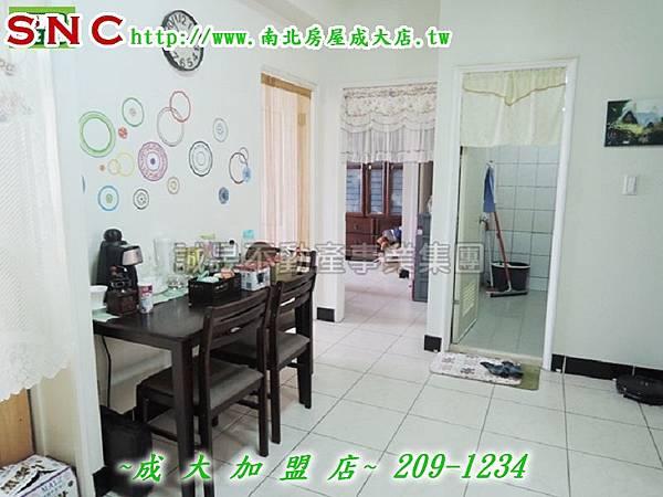 DSCN3892