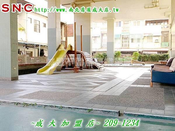 文化國小三房平車寓_170217_0007