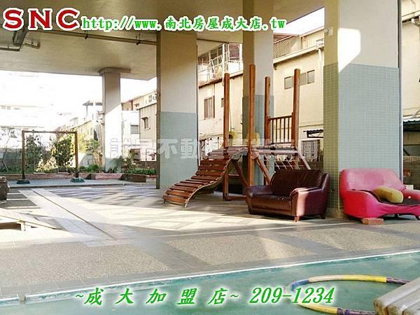 文化國小三房平車寓_170217_0006