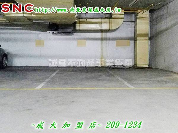 文化國小三房平車寓_170217_0008