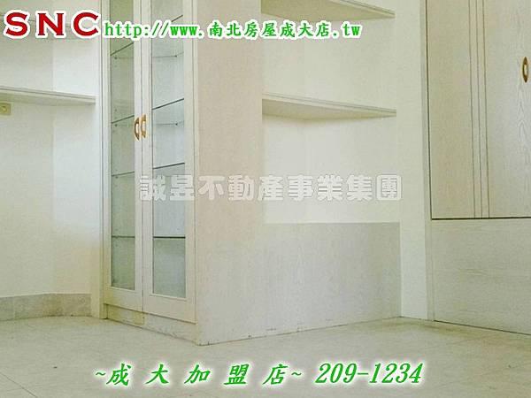 文化國小三房平車寓_170217_0010