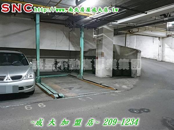 台南傳奇_170221_0002