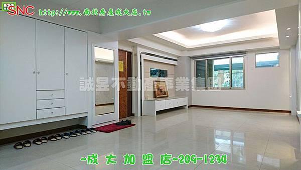 美麗佳園 4房+平車_170306_0018.jpg
